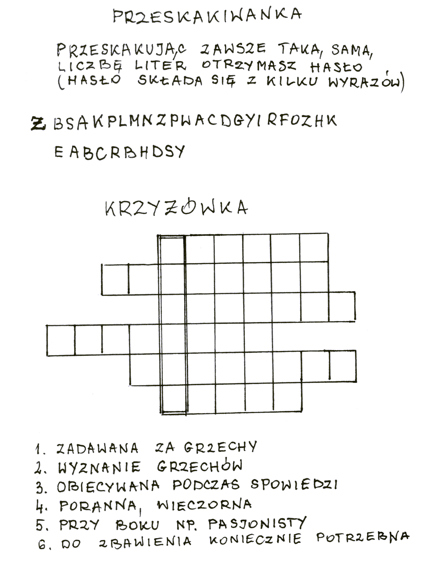 rebus205