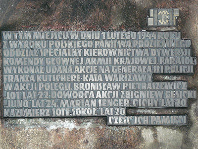 tablica205