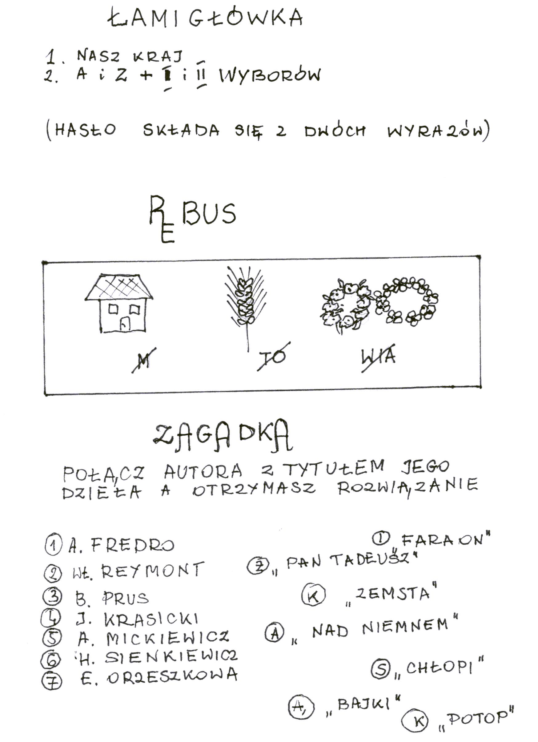 rebus211